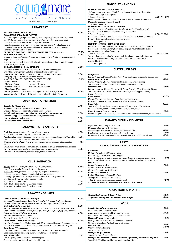 Te Tiare Restaurant Tahiti Menu